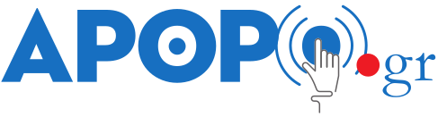 Ενημέρωση με ένα κλικ